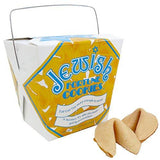 Jewish Fortune Cookies by Sensational Sweets - ModernTribe - 1