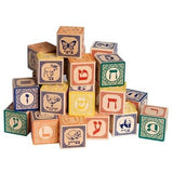 Hebrew Aleph-Bet Blocks - Set of 27 by Uncle Goose - ModernTribe - 3