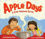 Apple Days: A Rosh Hashanah Story by Allison Sarnoff Soffer - Ages 2-7 by Baker & Taylor - ModernTribe - 1