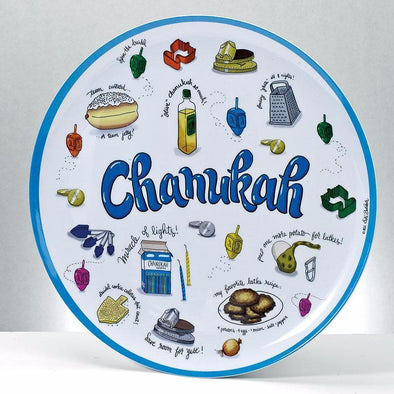 Chanukah Musings Round Serving Plate