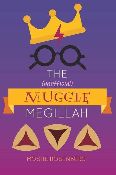 Other Book The (unofficial) Muggle Megillah