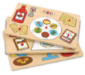 Jewish Holiday Puzzles by Kid Kraft - ModernTribe