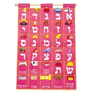 Alef Bet Wall-Hanging in Pink by JET - ModernTribe