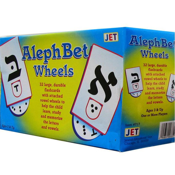 JET Other Alef Bet Flashcard Wheels - Educational Toy