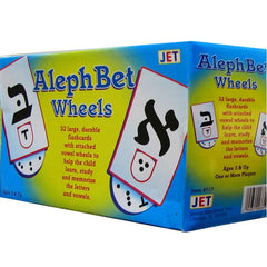 Alef Bet Flashcard Wheels - Educational Toy by JET - ModernTribe