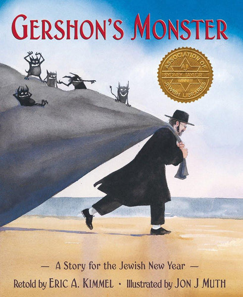 30 Minute Seder Afikoman Bag Default Gershon's Monster: A Story for the Jewish New Year by Eric Kimmel - Ages 4-8