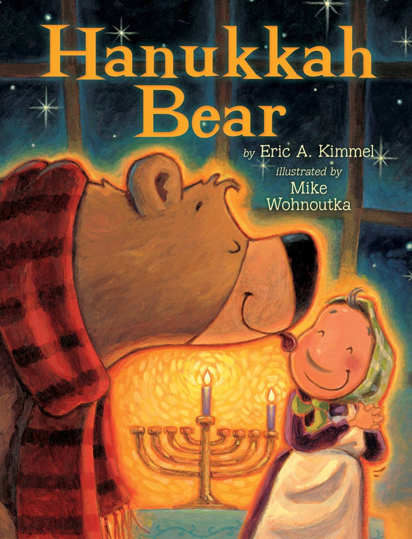 Hanukkah Bear Book by Eric Kimmel - Ages 5 to 8 - ModernTribe