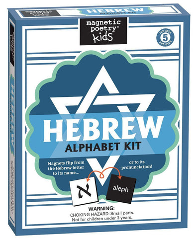 Magnetic Poetry Magnets Default Magnetic Hebrew Alphabet Kit