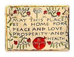 Home Blessing Plaque In English - Original Clay Art by Amir - ModernTribe - 1