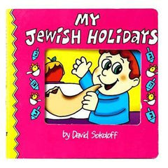 My Jewish Holiday Board Book