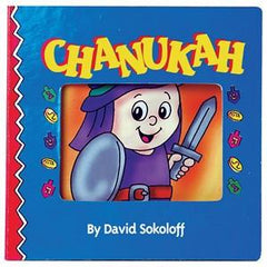 Chanukah Kids Book