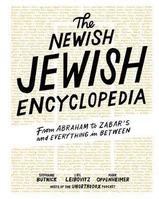 Artisan Book The Newish Jewish Encyclopedia: From Abraham to Zabar's and Everything in Between