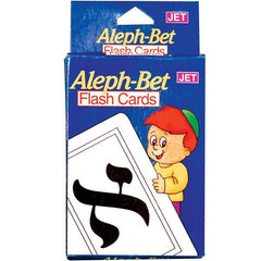 Aleph Bet Flash Cards - Ages 3+ by JET - ModernTribe