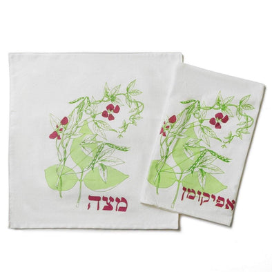 Passover Botanical Matzah Cover & Afikoman Bag Set