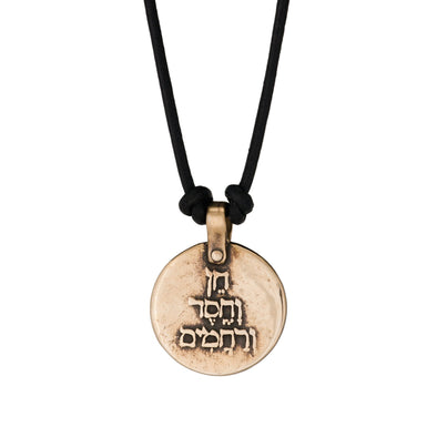 Beauty, Kindness, Compassion Necklace by Marla Studio -- In Bronze - ModernTribe