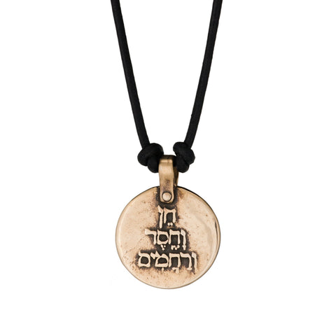 Beauty, Kindness, Compassion Necklace by Marla Studio -- In Bronze