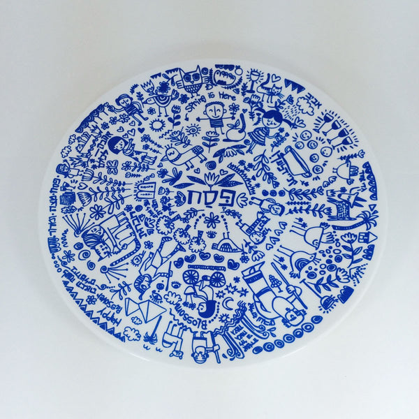 Barbara Shaw Seder Plate Pesach Plate in Blue by Barbara Shaw
