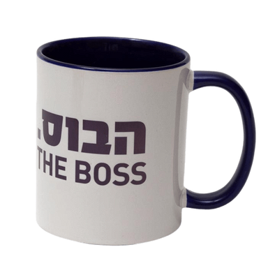 The Boss Black Mug - ModernTribe