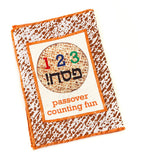 Passover Counting Book by Barbara Shaw by Barbara Shaw - ModernTribe - 1