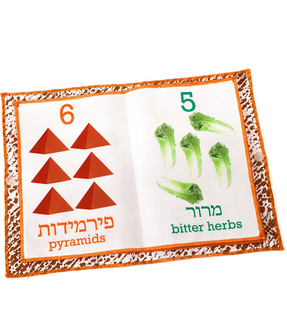 Passover Counting Book by Barbara Shaw - ModernTribe