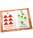 Passover Counting Book by Barbara Shaw by Barbara Shaw - ModernTribe - 2