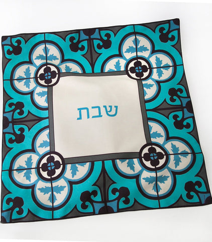 Flower Tile Challah Cover - Aqua by Barbara Shaw - ModernTribe