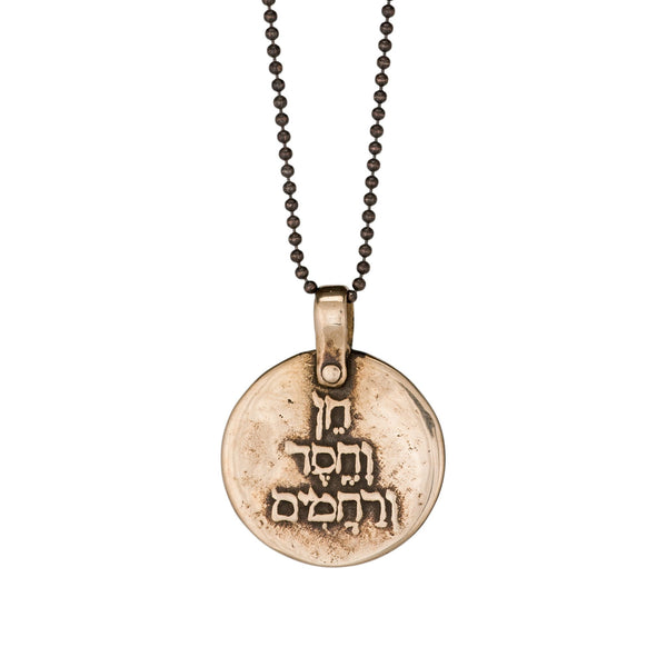 Marla Studio Necklaces Beauty, Kindness, Compassion Necklace by Marla Studio - Bronze