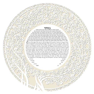 Blooming Tree Ketubah Circle by Melanie Dankowicz - (Choice of Colors) - ModernTribe