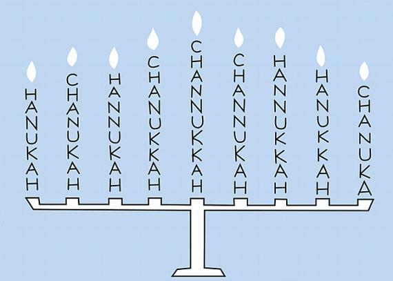 Chanukkah Menorah Card by Eliza Stein - ModernTribe