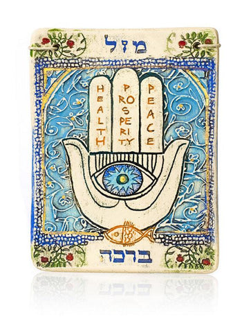 Hamsa Ceramic Blessing Plaque by Amir - ModernTribe