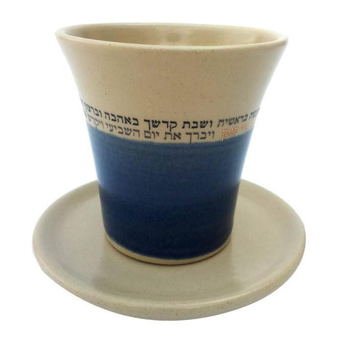 Stemless Kiddush Cup by Michael Ben Yosef In Blue by Michal Ben-Yosef - ModernTribe