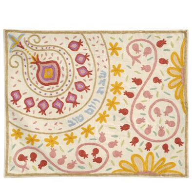 Hand-Embroidered Bright Pomegranate Challah Cover by Yair Emanuel