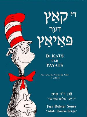 Cat In The Hat - In Yiddish! by Yiddish House - ModernTribe