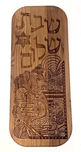 Donna Delaney Gershom Challah Accessory Shabbat Shalom Carved Wood Challah Board / Serving Tray