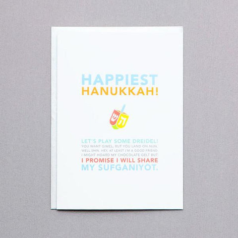Happiest Hanukkah Card by Ten Four Paper by Ten Four Paper - ModernTribe