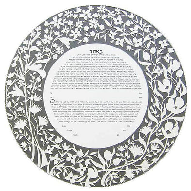 Garden Ketubah Circle by Melanie Dankowicz - (Choice of Colors)