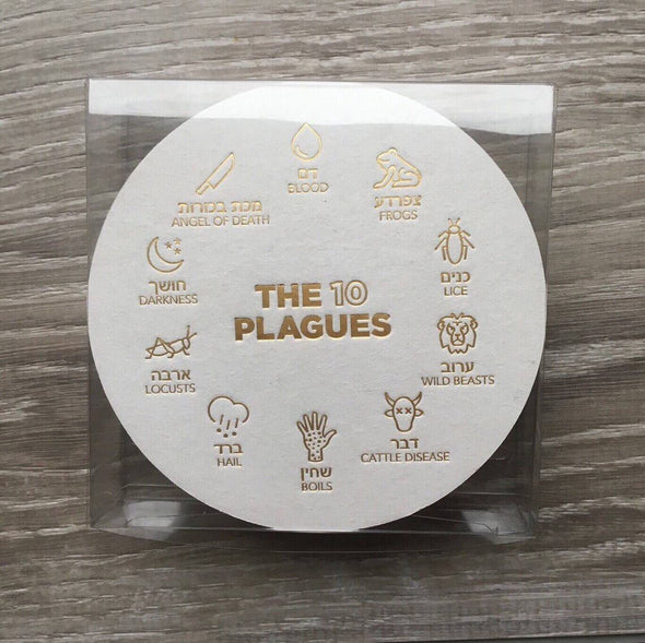 Gold 10 Plagues Passover Coasters, Set of 18