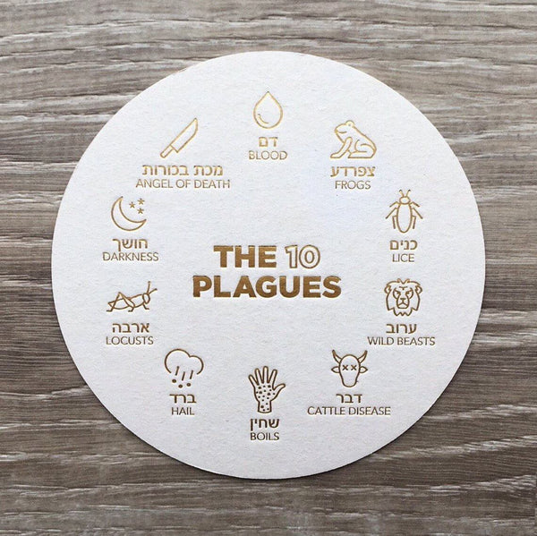 Gold 10 Plagues Passover Coasters, Set of 18 - ModernTribe