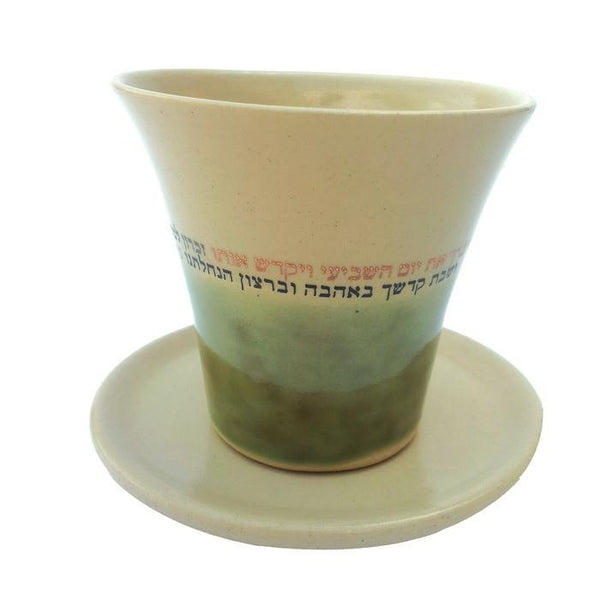 Michal Ben-Yosef Kiddush Cup Green Stemless Kiddush Cup by Michael Ben Yosef In Green