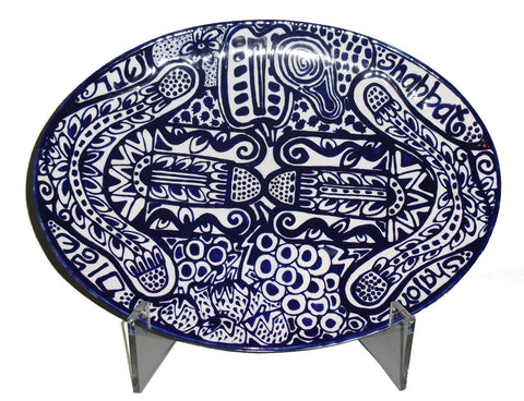 Blue & White Hamsa Challah Dish by Julie Stein - ModernTribe