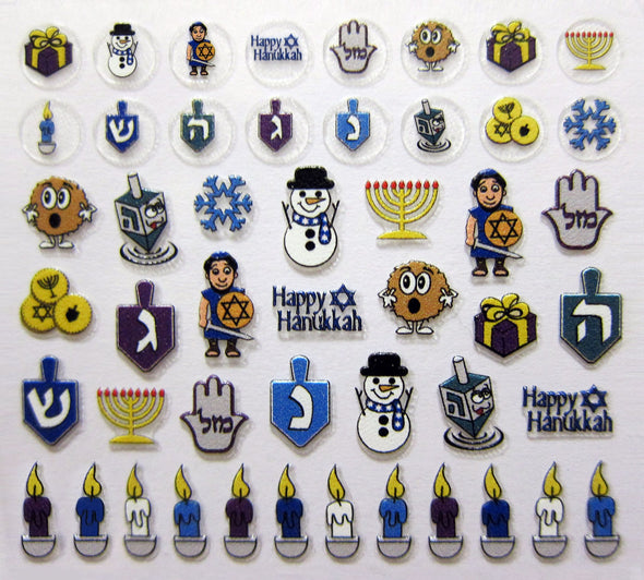 Maccabean Manicures Hanukkah Nail Decals by Midrash Manicures - ModernTribe - 3