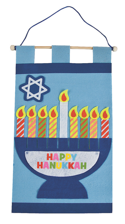 Felt Hanukkah Banner Craft Kit - ModernTribe