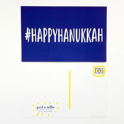 #HAPPYHANUKKAH Oversized Postcards - 6 Pack