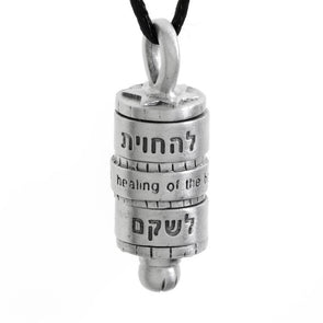 Healing Prayer Wheel Necklace by Emily Rosenfeld by Emily Rosenfeld - ModernTribe