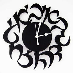 Modern Alef Bet Clock Black