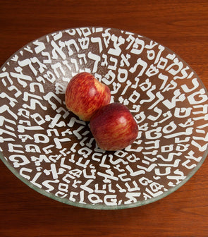 Hebrew Letters Glass Bowl