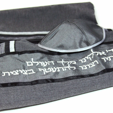 Handmade Israeli Tallit Set In Dark Gray by CJ Art - ModernTribe - 1