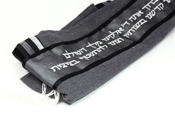 Handmade Israeli Tallit Set In Dark Gray - ModernTribe