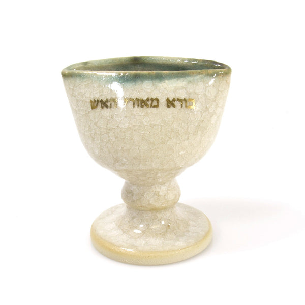 Michal Ben-Yosef Havdalah Set Default Ceramic Havdalah Candle Holder by Michal Ben-Yosef