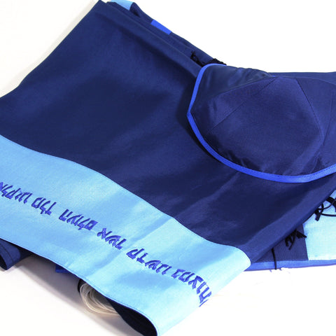 Israsilk Blue Tallit Set by Zion Tallis - ModernTribe - 1